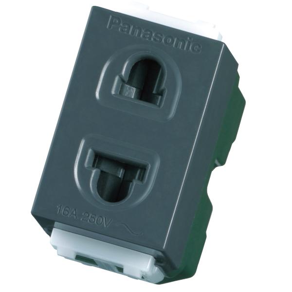 Lựa chọn loại ổ cắm điện an toàn