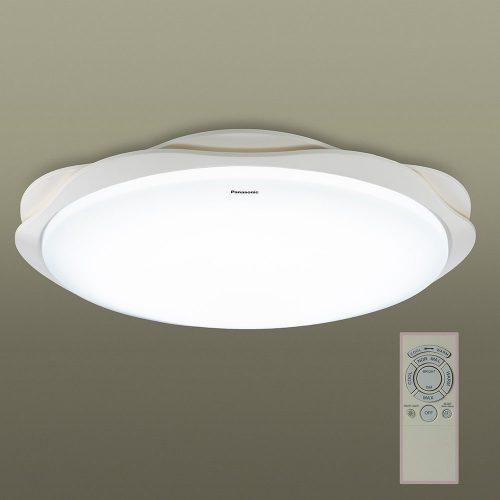 Đèn trần led HH-XZ550088 & HKC306988